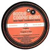 Tena Stelin - Tragedy / Tragedy In Dub / Joshua Hales - Walking On / Instrumental (Roots Cooperation) EU 12""